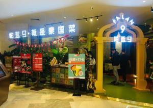 แฟ้มภาพซินหัว : ร้านอาหารไทยแห่งหนึ่ง ในนครหนานหนิง เมืองเอกของเขตปกครองตนเองกว่างซีจ้วง ทางตอนใต้ของจีน ภาพวันที่ 24 ม.ค. 2021
