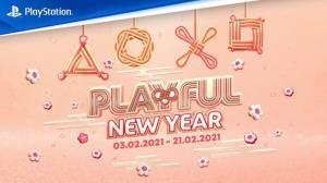 PlayStation จัดแคมเปญฉลองเทศกาลตรุษจีน เริ่ม 3 - 21 กุมภาพันธ์นี้
