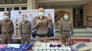 ตำรวจภาค 3 โชว์ผลงานกวาดล้างยานรก รวบได้ 28 คน ยาบ้า 440,000 เม็ด ลุยยึดทรัพย์อีก 20 ล้าน