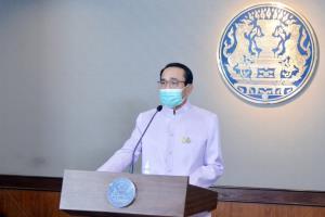 """""""ประยุทธ์"""" เผยวัคซีนล็อตแรกถึงไทยปลาย ก.พ. 2 แสนโดส ฉีดผู้ปฏิบัติงาน-กลุ่มเสี่ยงก่อน"""