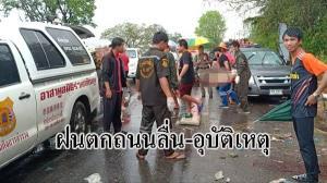 ฝนตกถนนลื่นทำเกิดอุบัติเหตุทั้งใน จ.ปราจีนบุรีและฉะเชิงเทรา ดับ 2 สาหัส 2