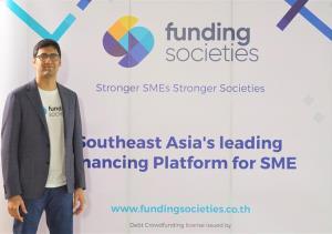 Funding Societies แพลตฟอร์มเงินทุนดิจิทัลชั้นนำที่ใหญ่ที่สุดในเอเชียตะวันออกเฉียงใต้ เปิดตัวในประเทศไทยอย่างเป็นทางการเพื่อมุ่งส่งเสริมธุรกิจ SMEs