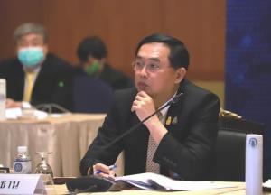 """""""อนุชา"""" ถกเตรียมเป็นเจ้าภาพประชุมเอเปก เน้นสร้างการรับรู้บทบาทไทยบนเวทีโลก"""