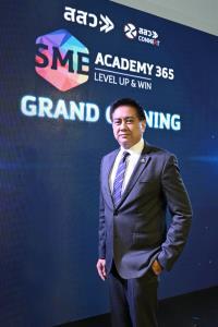 """สสว. จับมือ มจพ. เปิดตัวแพลตฟอร์ม """"SME Academy 365"""" เรียนรู้ได้ตลอด 24 ชั่วโมง"""