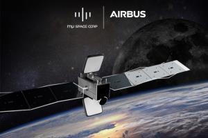 mu Space ร่วมมือ Airbus สร้างดาวเทียมและพัฒนาอุตสาหกรรมอวกาศไทย
