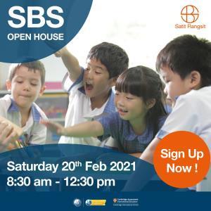 SBS สาธิต ม.รังสิต จัดงาน Open House