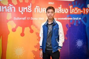 """วาเลนไทน์ปีนี้ สสส.-ยุวทัศน์ฯ ชวนวัยรุ่นไทยเลิกบุหรี่เพื่อ """"คนรัก"""" หนุนแนวคิด """"สุขภาพดี คือของขวัญที่ดีที่สุดของครอบครัว"""""""
