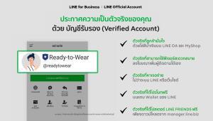 4 เทรนด์หลักเดินหน้าธุรกิจไทย เมื่อเอเชียคืออนาคตใหม่แห่งเศรษฐกิจโลก / LINE ประเทศไทย