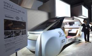 ยานขับเคลื่อนได้โดยอัตโนมัติ ที่มีชื่อว่า SPACe_L  ถูกนำมาเปิดตัวในเวทีประชุม Panasonic Cross-Value Innovation Forum ปี 2018 ในโอกาสครบรอบ 100 ปีของพานาโซนิค ณ กรุงโตเกียว เมื่อวันที่ 30 ตุลาคม 2018 (ภาพจากโยมิอูริ ชิมบุง)
