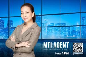 เมืองไทยประกันภัยเปิดรับสมัคร MTI Agent มอบประสบการณ์การทำงานได้อย่างอิสระ และสร้างรายได้ในแบบที่คุณ...กำหนดเอง