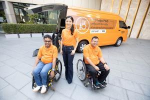 FWD คว้ารางวัล 'องค์กรที่สนับสนุนงานด้านคนพิการระดับดีเยี่ยม' 5 ปีซ้อน