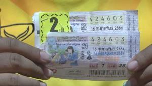 คนดวงเฮงกรุงเก่าถูกรางวัลที่ 1 ถึง 2 ราย รวม 24 ล้านบาท