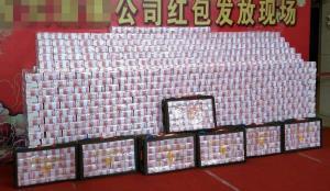 New China Insights: อั่งเปา และ เงินโบนัสของมนุษย์เงินเดือนจีนยุคโควิดฯ