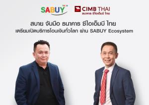 SABUY ผนึกซีไอเอ็มบีไทยรุกขยายบริการโอนเงินรายย่อย