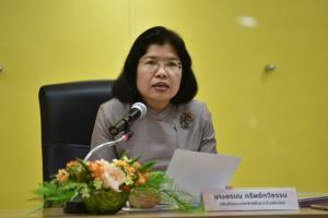 พณ.เผยประโยชน์RCEPหลังรัฐสภาไฟเขียวไทย ให้สัตยาบัน