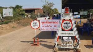 โคราชเจอป่วยโควิด-19 เพิ่ม 2 ราย สั่งปิดตาย 2 หมู่บ้านคนในห้ามออกคนนอกห้ามเข้า