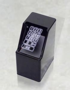 นอกจากห้องน้ำ เทคโนโลยีนี้ยังสามารถใช้ในพื้นที่อื่นด้วย
