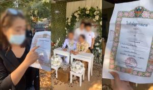 """หักหน้ากลางงานแต่ง! สาวบุกโชว์ทะเบียนสมรส """"สิบตำรวจเอก"""" ก่อนจากลา """"เขาไม่ต้อนรับเราแล้ว"""""""
