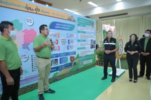 กรมส่งเสริมฯ ประกาศความพร้อม ยกระดับเกษตรกร ฟื้นฟูเศรษฐกิจชุมชน