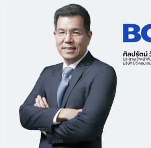 BGC เร่งปรับแผนธุรกิจดันรายได้แตะ 2.5 หมื่นล้านใน 5 ปี