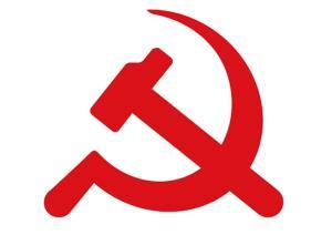 เคยร่วมกับขบวนการคอมมิวนิสต์ต่อสู้กับรัฐบาล