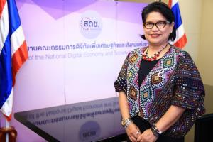 วรรณพร เทพหัสดิน ณ อยุธยา เลขาธิการสำนักงานคณะกรรมการดิจิทัลเพื่อเศรษฐกิจและสังคมแห่งชาติของไทย