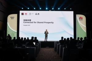 """งานสัมมนา """"การเชื่อมต่อเพื่อการเติบโตร่วมกัน"""" (Connected for Shared Prosperity) ที่จัดโดย Huawei"""