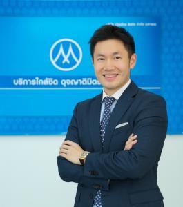 MTC ปลื้มหุ้นกู้ 2 รุ่นขายเกลี้ยง 4,000 ล้าน