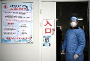 บริษัทจีนผลิตชุดตรวจโควิด กวาดรายได้ทะลุแสนล้านช่วงตรุษจีน