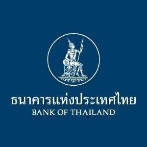 ธปท.ดึงธนาคารกลาง 2 แห่ง ร่วมพัฒนาเงินสกุลดิจิทัล