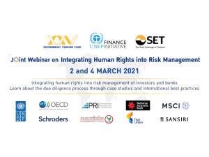 กบข.จัดสัมมนา Integrating human rights into risk management