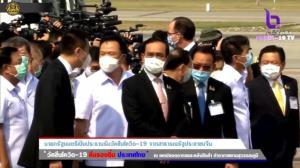 """Live : เที่ยวบินขนส่งวัคซีนโควิด-19 """"ซิโนแวค"""" ล็อตแรก 2 แสนโดส จากจีนถึงประเทศไทยแล้ว"""