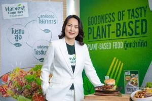 """""""เนสท์เล่"""" บุก Plant-based Food ปั้นแบรนด์ """"ฮาร์เวสต์ กูร์เมต์"""" ลุย"""