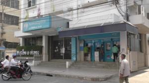 ธนาคารกรุงไทย สาขาอ่างทองปิดฉุกเฉินหลังพบไทม์ไลน์ผู้ป่วยโควิด-19 มาใช้บริการ