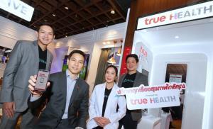 เปิดแล้ว True HEALTH แห่งแรกที่โลตัสเลียบด่วนรามอินทรา ปรึกษาเรื่องสุขภาพได้ทันที
