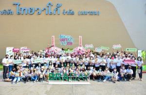 บราช่วยโลก!! วาโก้ ตั้งเป้าปี'64 รับบริจาคบราเก่า 1.5 แสนตัว