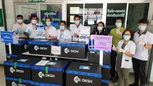 วัคซีนโควิด 20,040 โดสถึงโรงพยาบาลสมุทรสาครแล้ว เริ่มฉีดพรุ่งนี้เป็นวันแรก