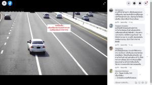 ถ่ายไว้หมดแล้ว! มอเตอร์เวย์เตรียมร่อนใบสั่ง ขับรถบนไหล่ทาง เปลี่ยนเลนเข้าจุดพักรถบางปะกง