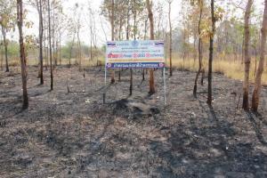 เผาป่าปรับสูงสุด 2 ล้าน! ไฟป่าโหมไหม้ป่าดงระแนง เบื้องต้นวอด 500 ไร่