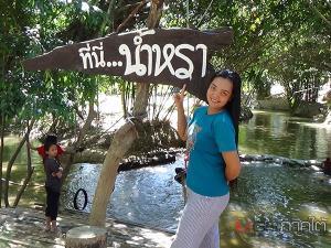"""""""ที่นี่..น้ำหรา"""" แหล่งท่องเที่ยวที่เนรมิตจากสวนปาล์มเป็นสวนน้ำ สัมผัสกับธรรมชาติที่ลงตัว"""