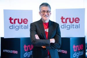 เจาะลึก 4 จิ๊กซอว์เปลี่ยน 'TrueID' เป็น 'ซูเปอร์แอป' พร้อมตอบโจทย์ลูกค้าตั้งแต่ต้นยันจบ