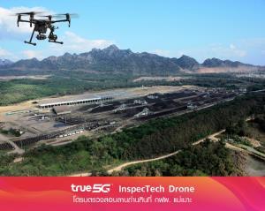 """กฟผ.-ทรูร่วมทดสอบใช้ """"True 5G"""" เพิ่มประสิทธิภาพผลิตไฟฟ้า เพิ่มความปลอดภัย ใส่ใจสิ่งแวดล้อม"""