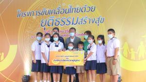 เปิดโครงการขับเคลื่อนไทยยุติธรรมสร้างสุข แก้ปัญหาต้นทางแก้ยากจนเพิ่มรายได้