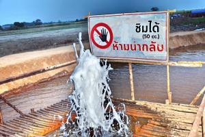 """หนุนพัฒนา """"บ่อน้ำพุโซดา"""" เป็น Unseen Thailand อาจารย์มหิดลชี้น้ำคุณภาพดี มีแร่ธาตุสูง"""
