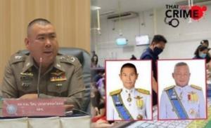ขยายเวลาสืบสวน 7 บิ๊กตำรวจเอี่ยวบ่อนพนันระยอง-ชลบุรี อีก 30 วัน จ่อฟันเพิ่ม 253 นาย บกพร่อง