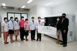 ข่าวดีสตรีอีสานใต้! รพ.สรรพสิทธิ์ประสงค์ติดตั้งเครื่องคัดกรองมะเร็งปากมดลูกไฮเทครู้ผลภายใน 2 ชม.