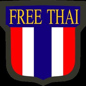 ภารกิจคณะราษฎรยังไม่เสร็จ (ตอนที่ 16)  ศูนย์บัญชาการเสรีไทยใกล้พระราชวัง ตอนจบ / ปานเทพ พัวพงษ์พันธ์