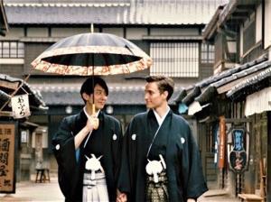ชีวิตคนญี่ปุ่นที่มี