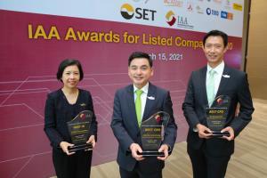 """""""สมชัย"""" นำ AIS คว้ารางวัลยอดเยี่ยมในกลุ่มอุตสาหกรรมเทคโนโลยีจาก IAA"""