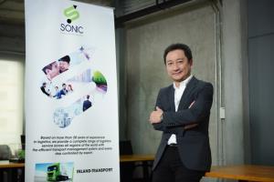 โซนิคคาดปิดดีล M&A ในฮ่องกง-สิงคโปร์ได้ปีนี้ หนุนขยายฐานโลจิสติกส์